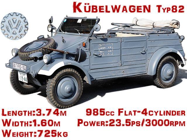 画像: タイトル画像:ミリタリーファンにはおなじみの平板張りボディは、セミモノコック構造とも言える外郭構造。VW タイプ1同様に軽量さと屈強を持つ。RRだが悪路走破能力は極めて高い。