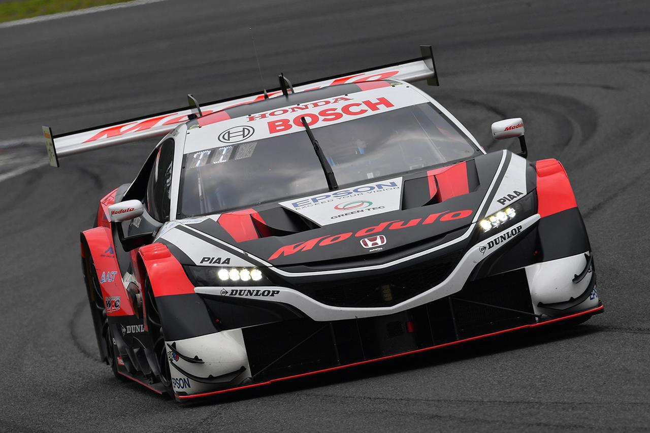Images : 13番目の画像 - GT500クラス全車 - Webモーターマガジン