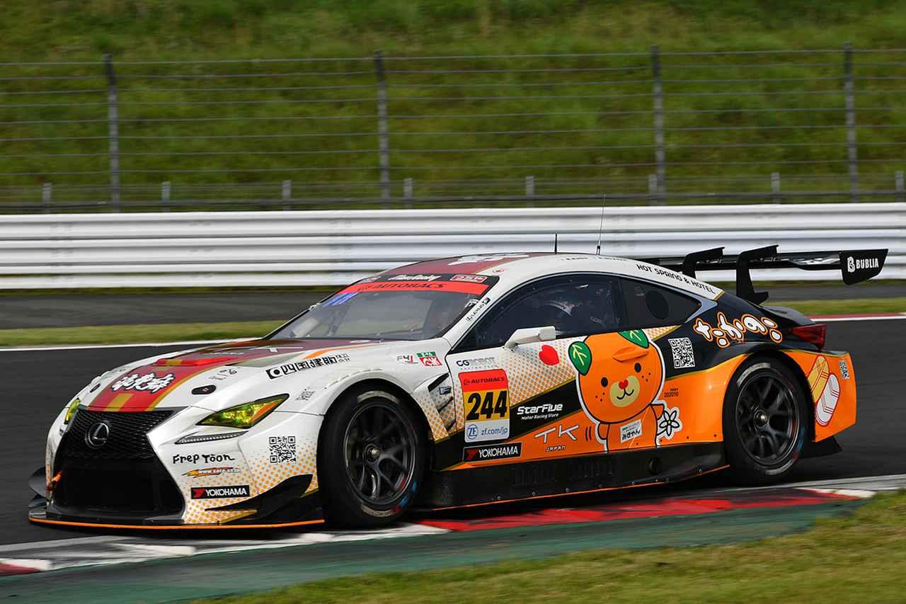 Images : 13番目の画像 - GT300全車 - Webモーターマガジン