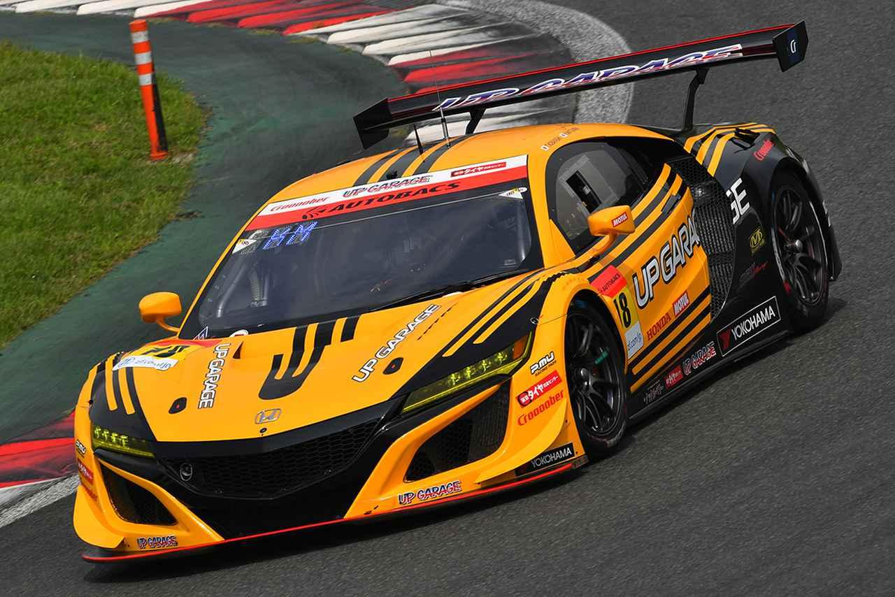 Images : 18番目の画像 - GT300全車 - Webモーターマガジン
