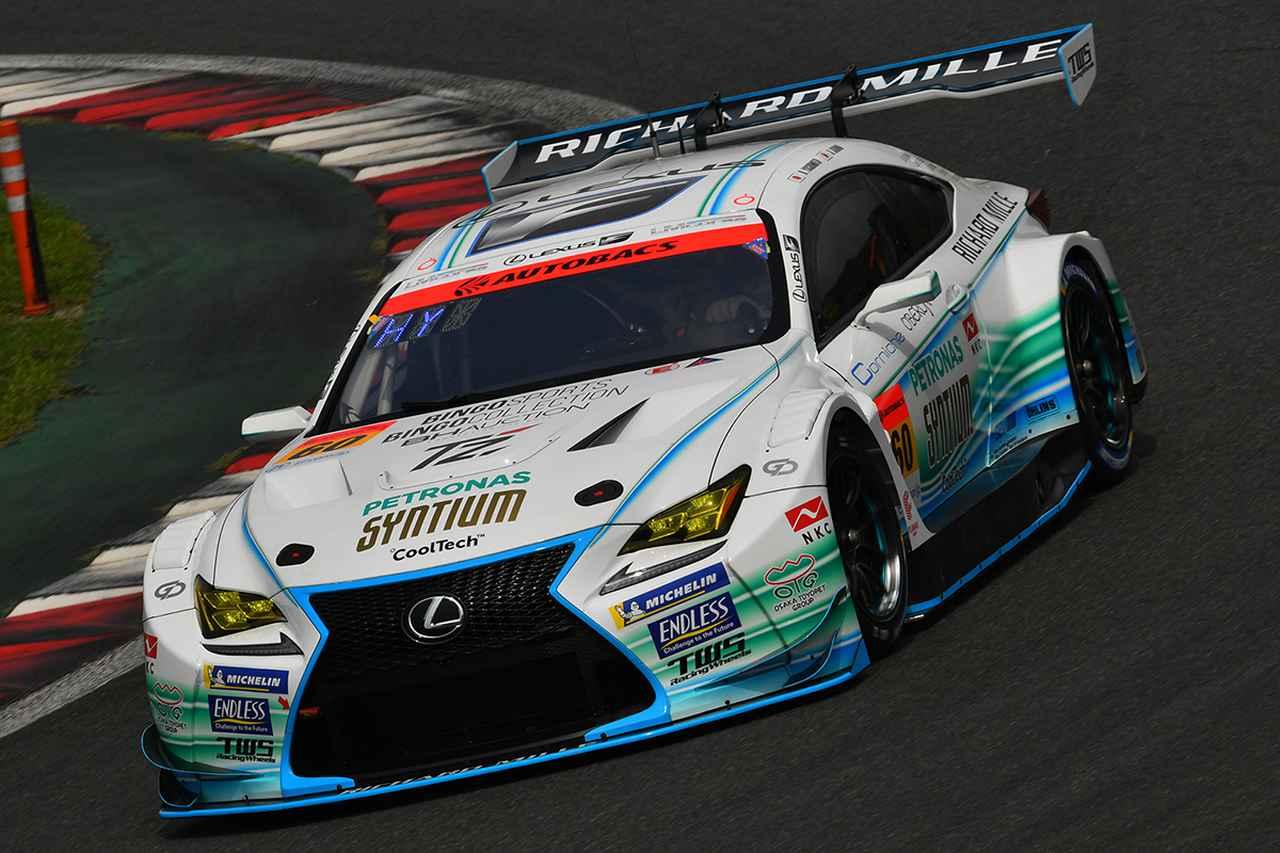 Images : 16番目の画像 - GT300全車 - Webモーターマガジン
