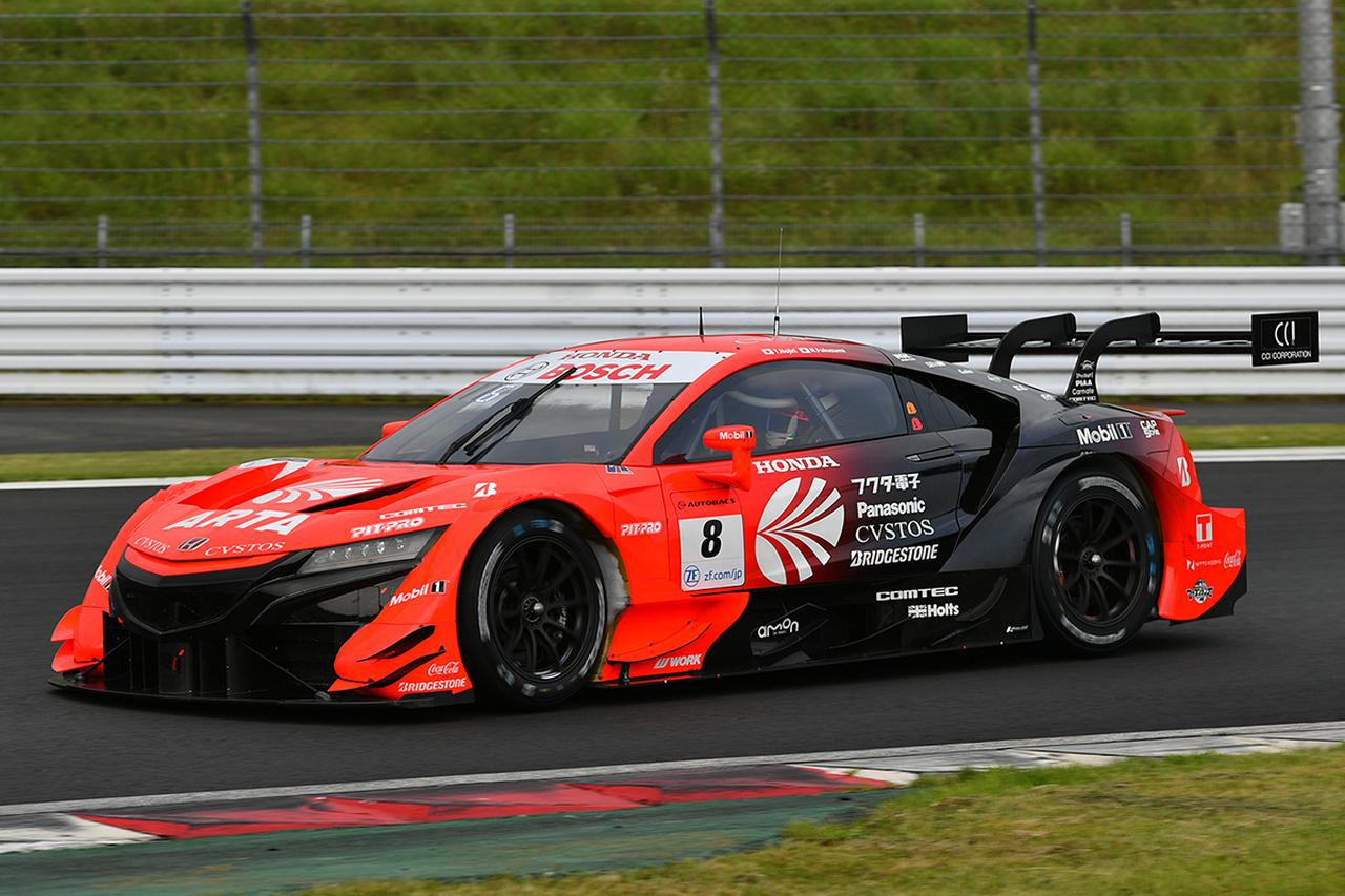 Images : 14番目の画像 - GT500クラス全車 - Webモーターマガジン