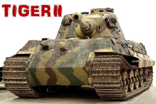 画像: フルモデルチェンジで登場したタイガーII。物資のない大戦末期(1944年頃)に、よくこんな巨大戦車を量産したものだ! 戦車戦で勝負できる戦車は旧ソ連にもアメリカにもなく、「キング」とか「ロイヤル」と、敵側からも畏敬の念を持って呼ばれた。
