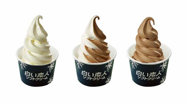 画像: 北海道名物の「白い恋人」チョコレートを加えた「白い恋人ソフトクリーム」(480円)。