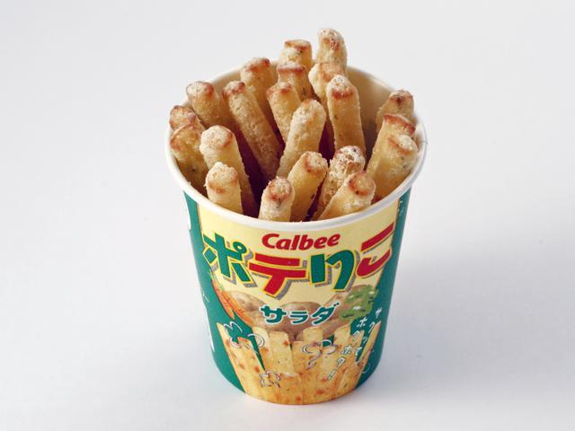 画像: 「カルビーキッチン」内で揚げる「ポテりこサラダ」(310円)。熱々で表面はカリっと、中はホクホク!
