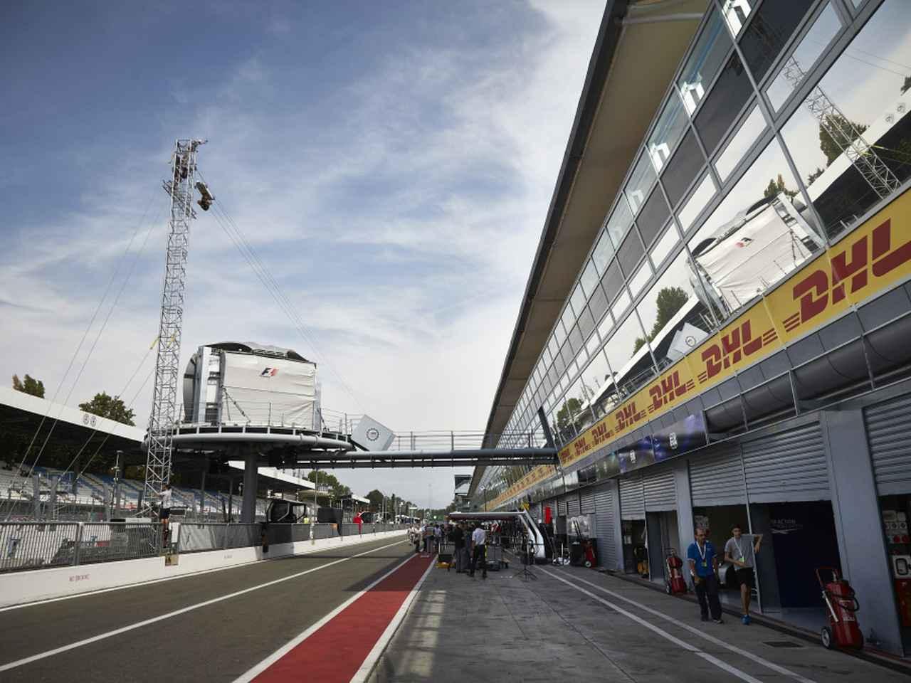 Images : 1番目の画像 - F1第8戦イタリアGP開幕 - Webモーターマガジン
