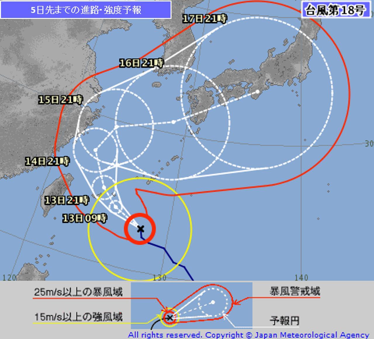 Images : 1番目の画像 - 台風によるクルマへのダメージ - Webモーターマガジン