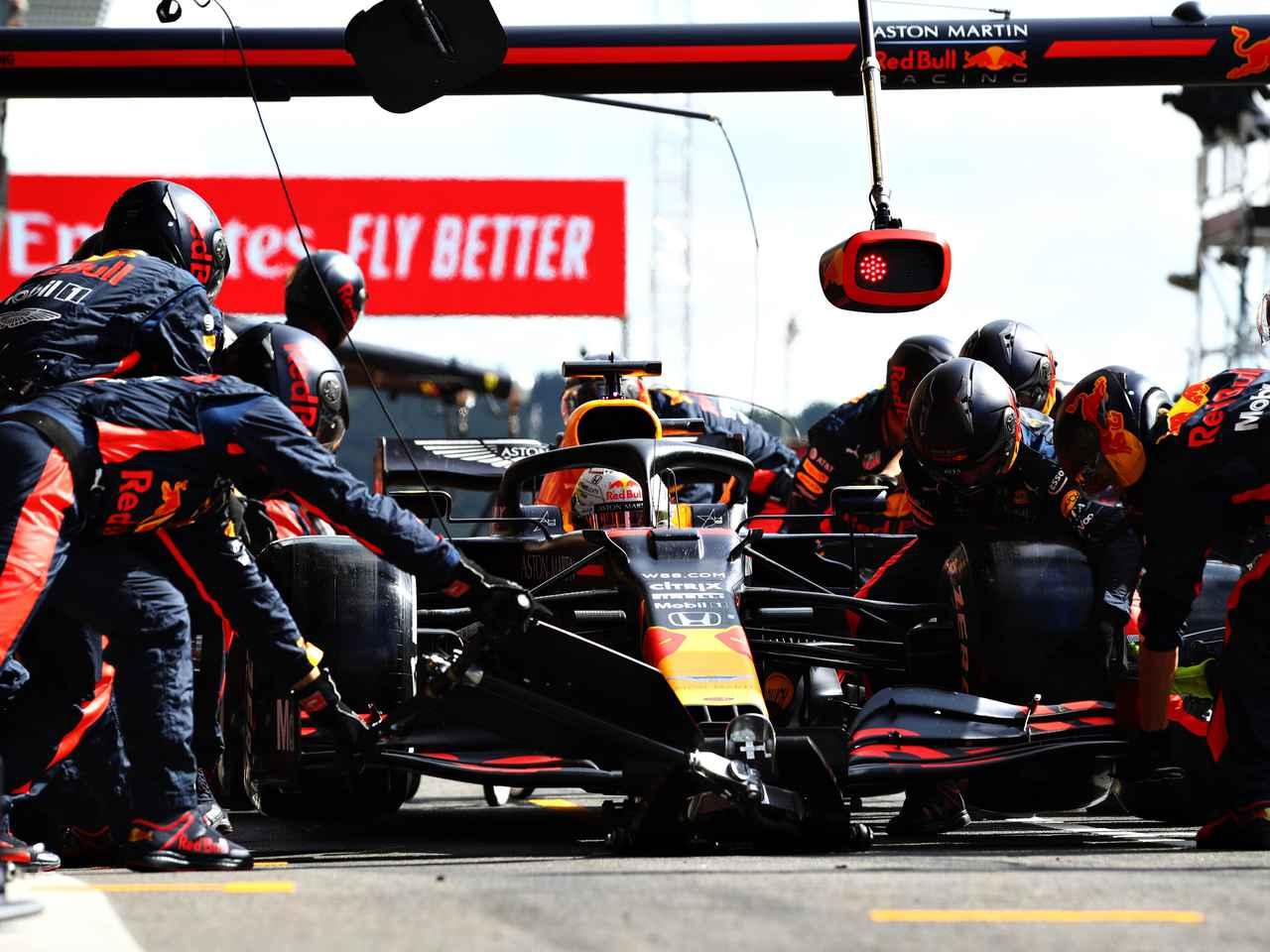 Images : 1番目の画像 - 2020年F1第8戦 イタリアGPプレビュー - Webモーターマガジン