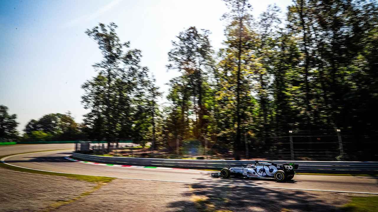 Images : 2番目の画像 - 2020年 F1第8戦イタリアGP フリー走行 - Webモーターマガジン