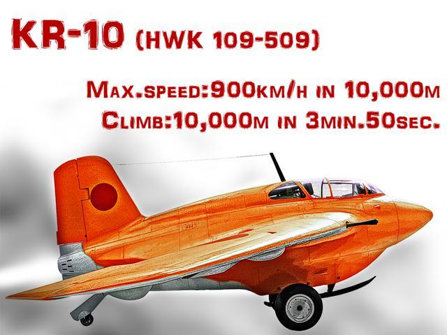 画像: タイトル画像:史上初のロケット戦闘機Me163Bを基に国産化した「秋水」。試験飛行とは言え、国産唯一の有人ロケットでもある。