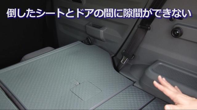 画像3: 開放感あふれる「スカイフィールトップ」を標準装備