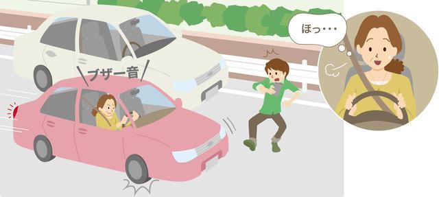 画像: 車両だけでなく歩行者との衝突の危険を検知すると、ドライバーにブザー音で警告、制動力を高めるブレーキアシストを作動、ブレーキを踏めなかった場合に自動ブレーキが働いて衝突を回避または被害を軽減してくれる。