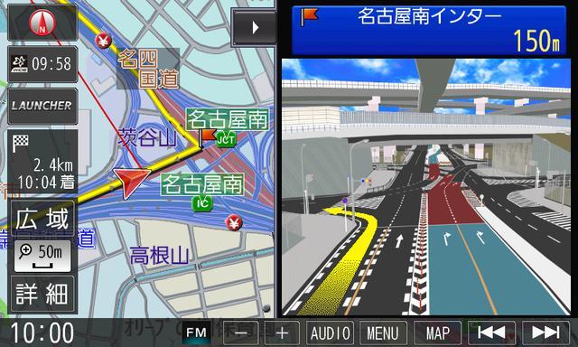 画像: ナビとしての基本性能もさらに充実。カラーレーンやドットレーンを始めリアルに表示してくれるので初めて通る道でも安心だ。