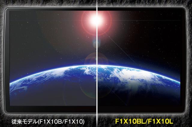 画像: 映像の基礎となる引き締まった黒を再現。写真左の従来型との差は歴然だ。