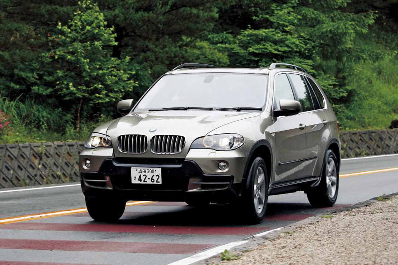 画像: X5 4.8i。SAVとして初めてランフラットタイヤを標準採用。走行条件にもよるが、パンクしても最大積載時でも80km/hで最大約150km走行可能。