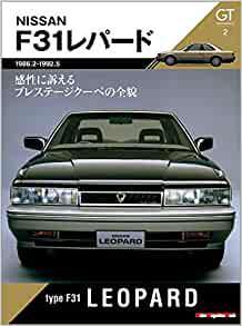 画像: GT memories 2 F31 レパード (Motor Magazine Mook)    本   通販   Amazon