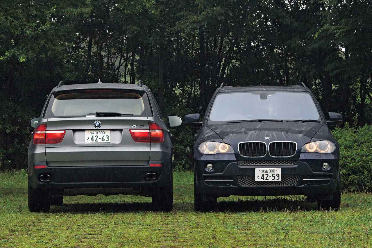 Images : 3番目の画像 - BMW X5 - Webモーターマガジン