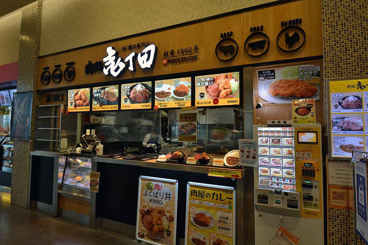 Images : 2番目の画像 - ドライブグルメ 三芳PA(上り)のグルメ - Webモーターマガジン