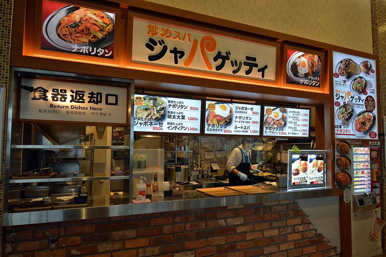 Images : 4番目の画像 - ドライブグルメ 三芳PA(上り)のグルメ - Webモーターマガジン