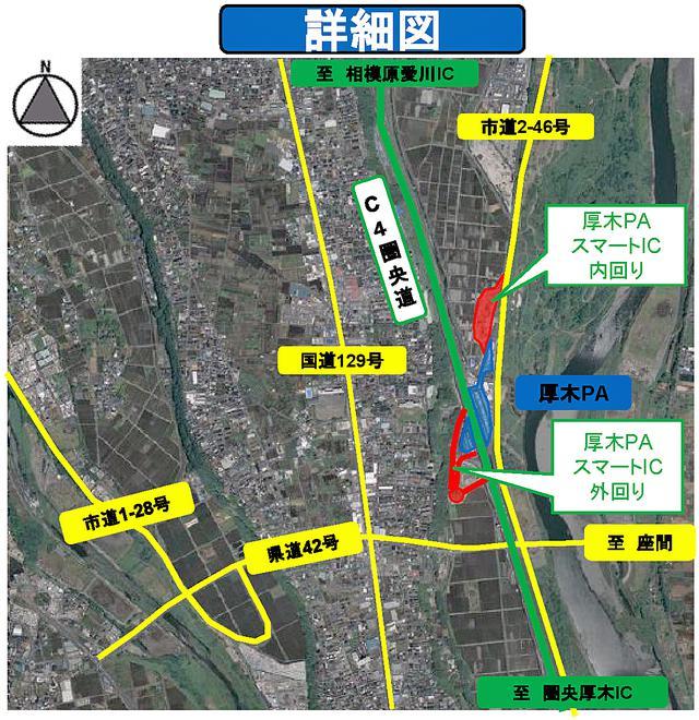 画像: 厚木PAスマートIC周辺の詳細図。