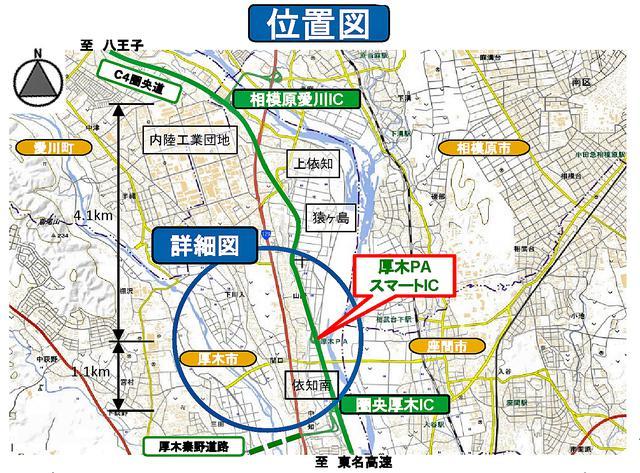 画像: 厚木PAスマートICの位置図。