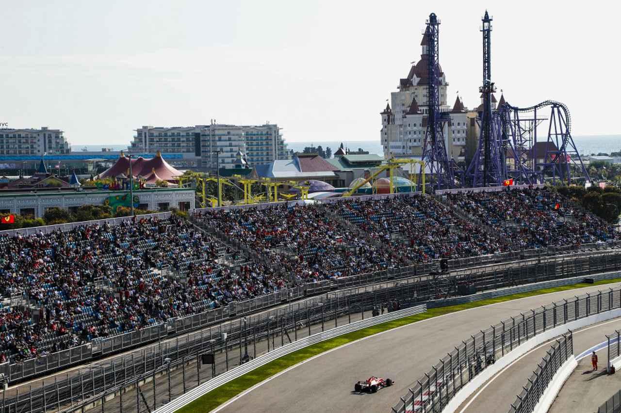 Images : 2番目の画像 - F1第10戦ロシアG開幕 - Webモーターマガジン