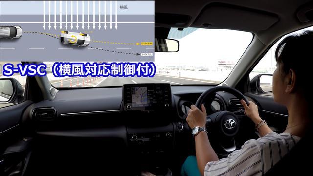 画像2: シティ派SUVながら侮れない4WD性能