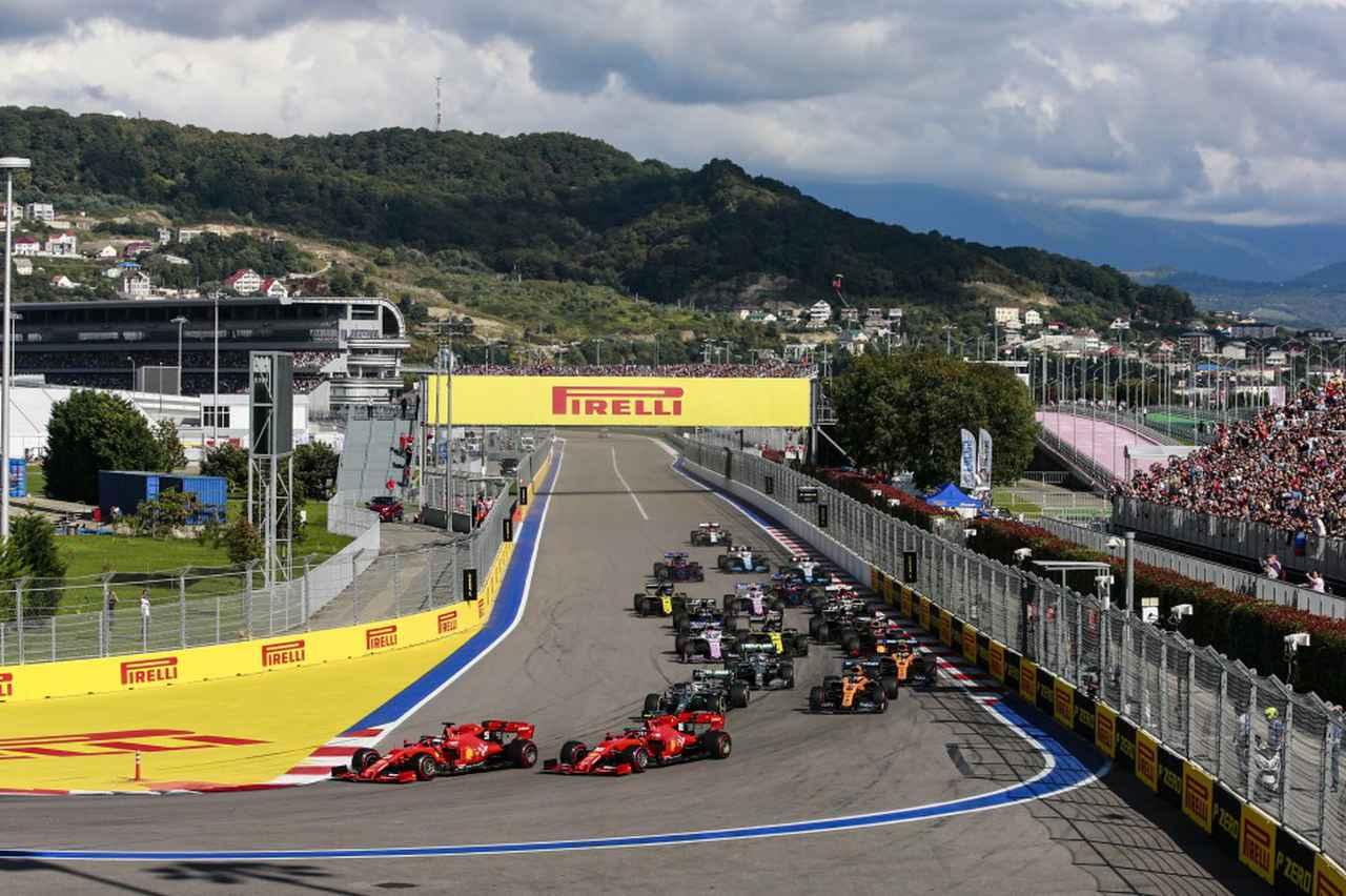 Images : 3番目の画像 - F1第10戦ロシアG開幕 - Webモーターマガジン