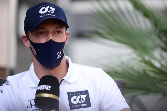 画像: 母国GPを迎えるダニール・クビアト(アルファタウリ・ホンダ)。表彰台を獲得する順番か。