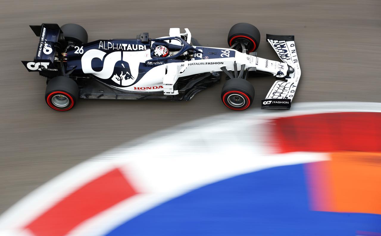 Images : 7番目の画像 - 2020年F1第10戦ロシアGP 予選 - Webモーターマガジン