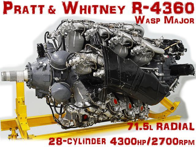 画像: タイトル画像:星型(ラジアル)エンジンの最高峰、7気筒×4列のプラット&ホイットニー R-4360「ワスプメジャー」。第二次世界大戦後、多くの巨大機だけでなく、試作機(CGはXB-35)にも多用され、ジェットエンジンへの橋渡しとなった。
