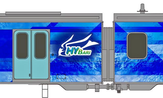 画像: 「HYBARI」のロゴと車両側面のイメージ。