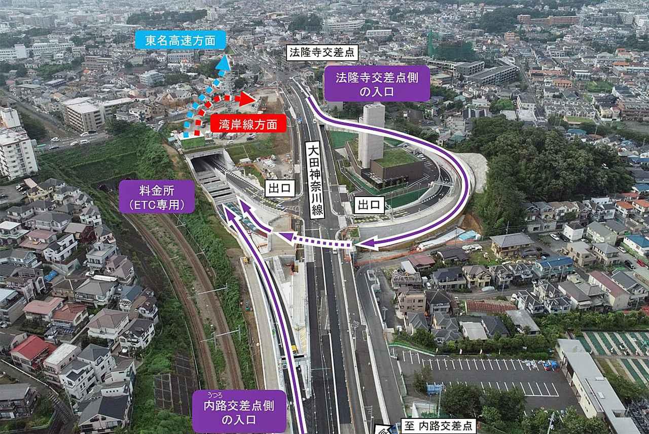 Images : 3番目の画像 - 首都高 横浜北線 馬場出入口 - Webモーターマガジン
