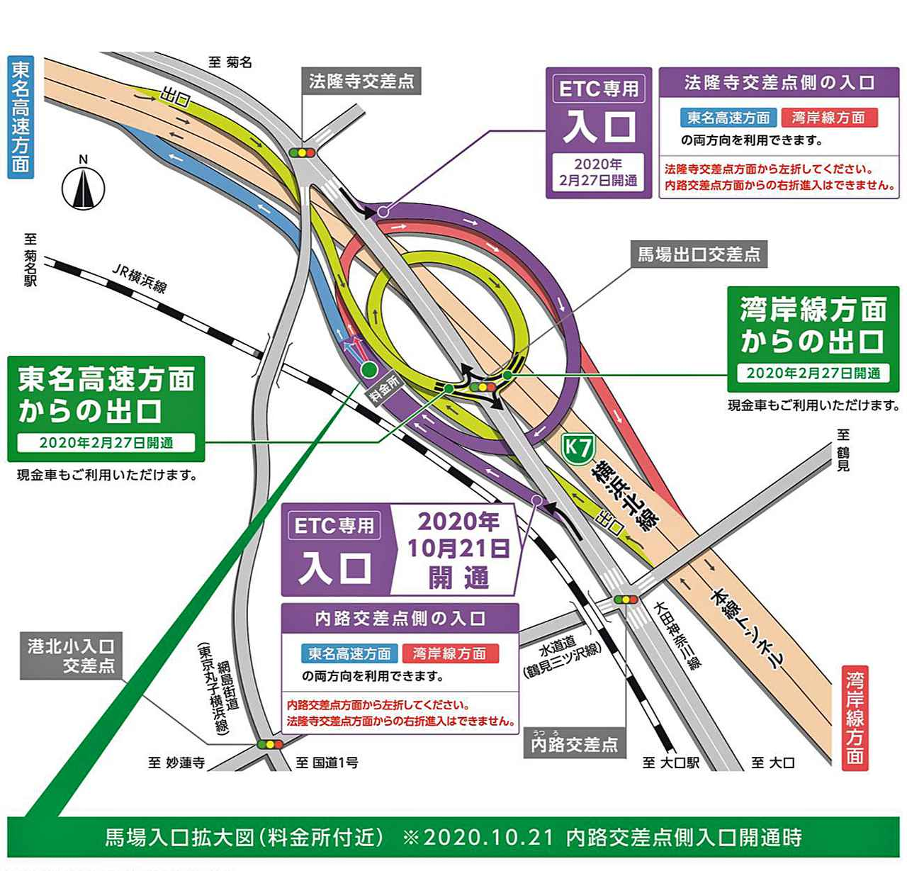 Images : 2番目の画像 - 首都高 横浜北線 馬場出入口 - Webモーターマガジン