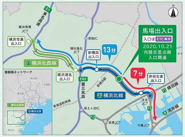 画像: 首都高 横浜北線 馬場出入口の位置図。
