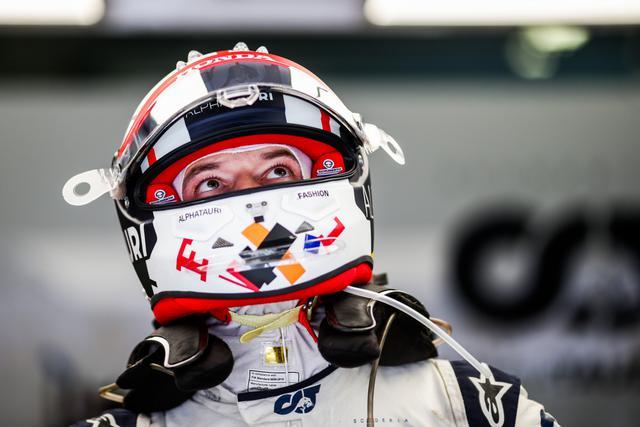 画像: 予選13番手のダニール・クビアト(アルファタウリ・ホンダ)。このところ決勝で見事な走りを見せており、抜きにくいコースでどんな走りを見せるか楽しみ。