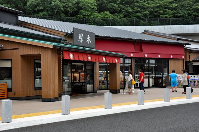 画像: 2014年6月28日の圏央道・相模原愛川IC~高尾山ICの開通にあわせてオープンした厚木PA(外回り)。