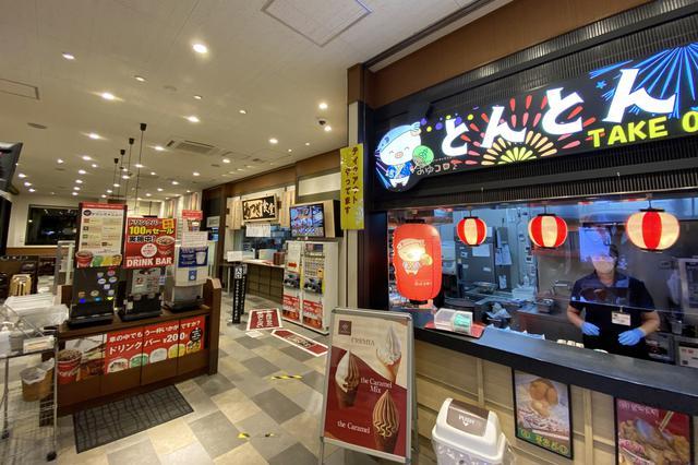 画像: 店舗の入口近くにテイクアウトの「賑わい屋 とんとん」があり、奥に「あつぎ食堂」というレイアウト。