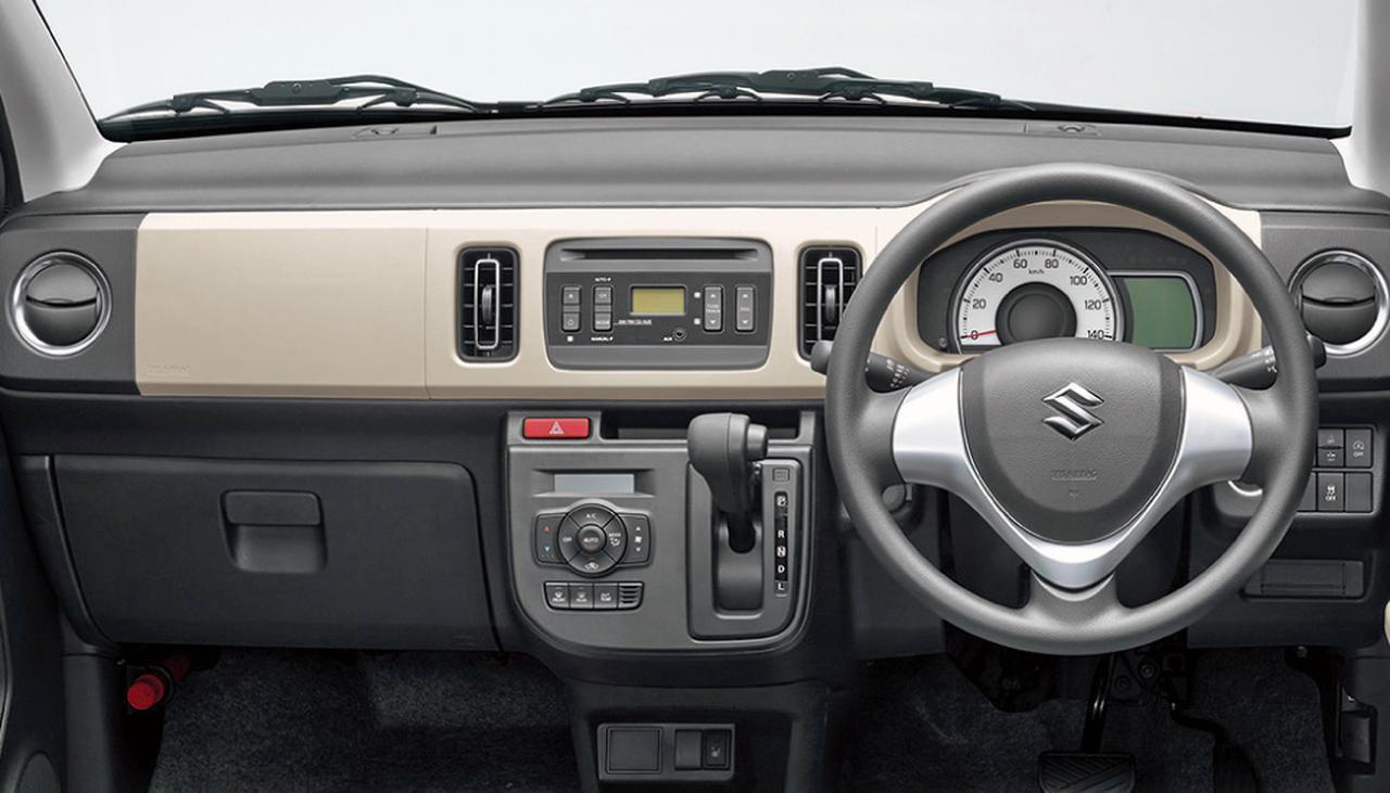 画像: アルト S アップグレードパッケージ装着車のインパネ。