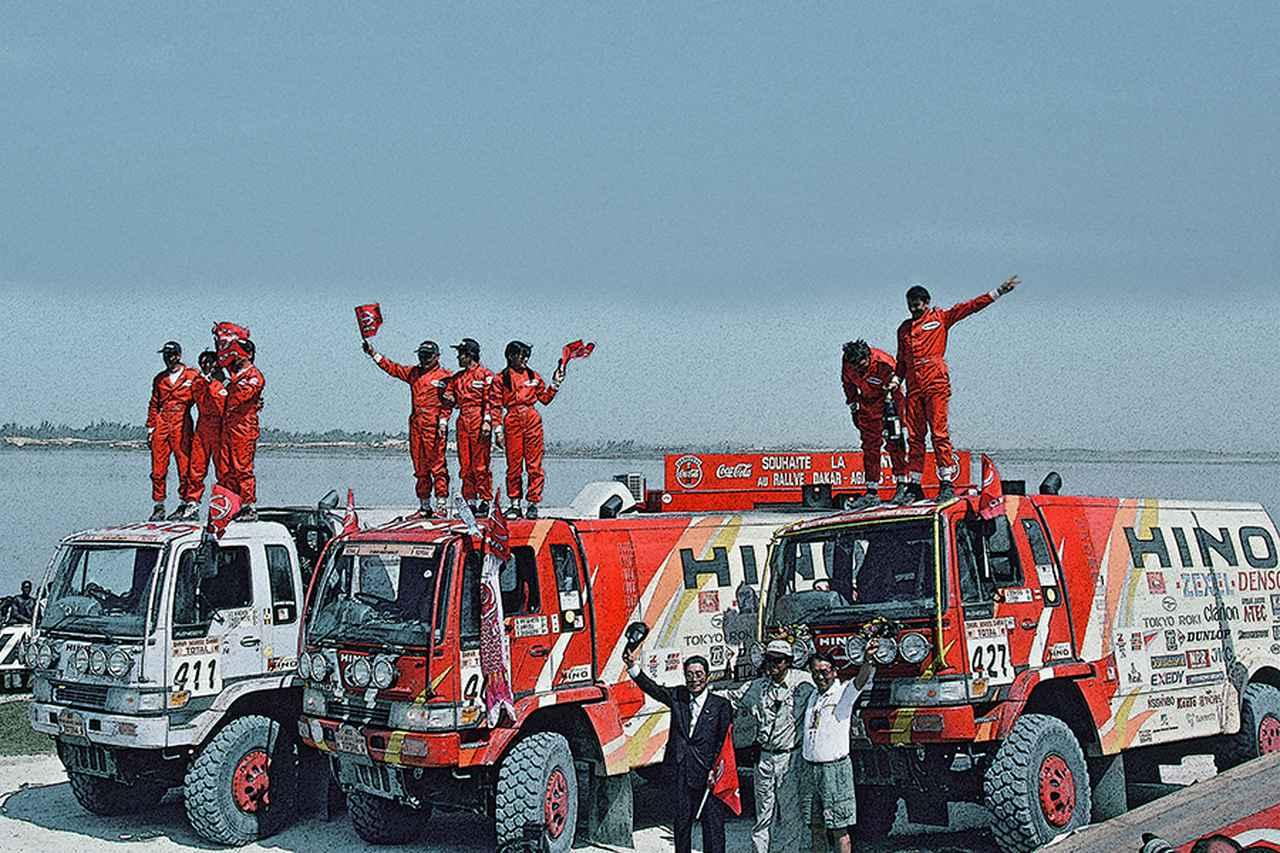 画像: 初参戦からわずか6年後の1997年、第19回大会でなんとカミオン部門1-2-3位(左端が優勝車)という大快挙を歴史に刻んだレンジャー/FT1JGB-LD。