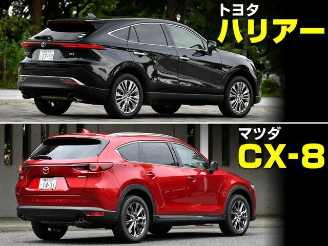 画像: 人気モデルだけにどちらもラインアップは豊富。ハリアーがハイブリッドモデル、CX-8がディーゼルエンジンモデルを設定するのが特徴的。