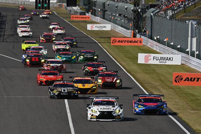 画像: 今年初の有観客興行レースを迎えた鈴鹿、29台のスタートシーンがグランドスタンドを沸かせる。
