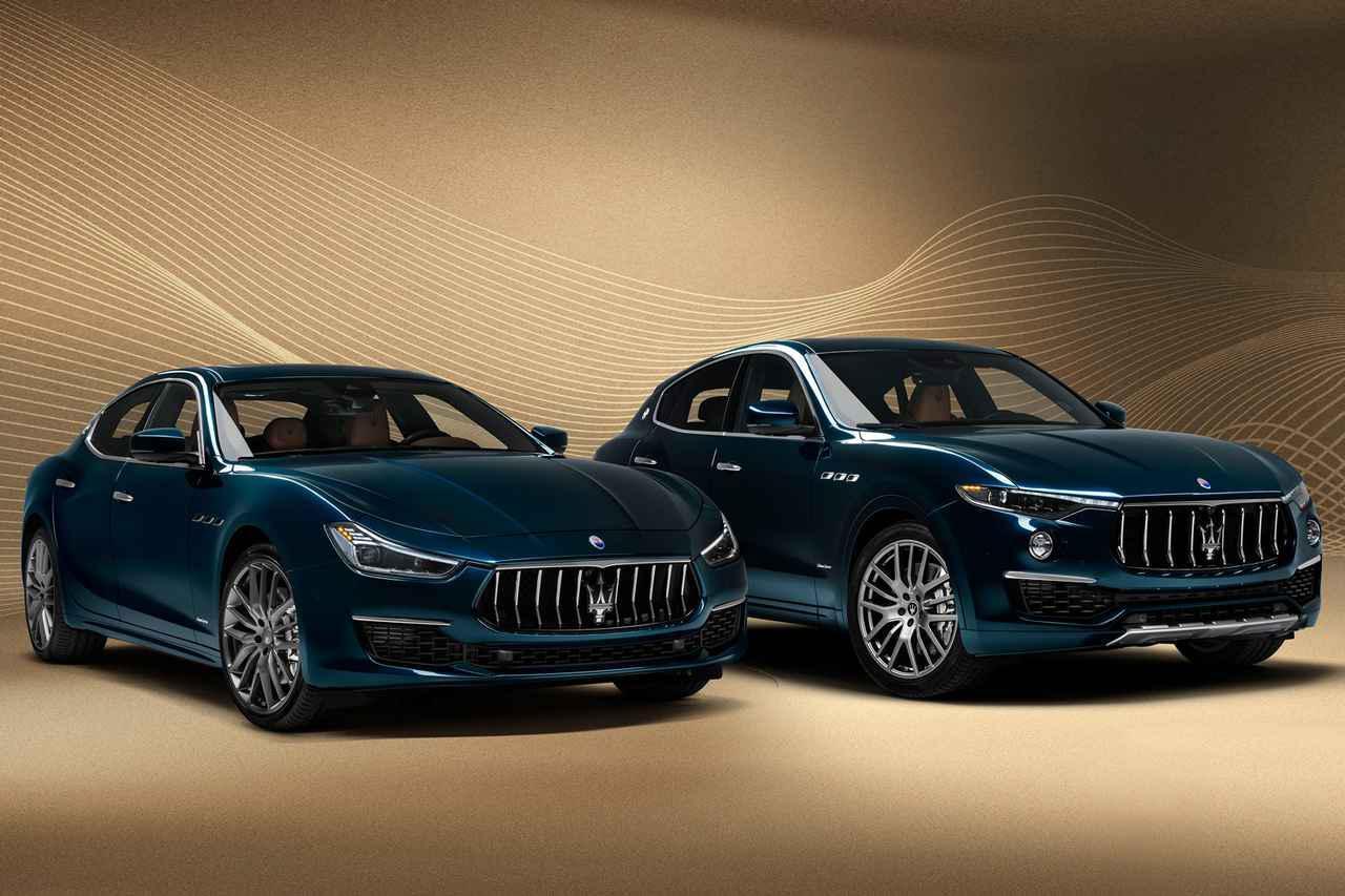 画像: 台数限定で用意されるギブリ ロイヤルエディション(左)とレヴァンテ ロイヤルエディション(右)で、写真のボディカラーはブルーオッタニオとなる。