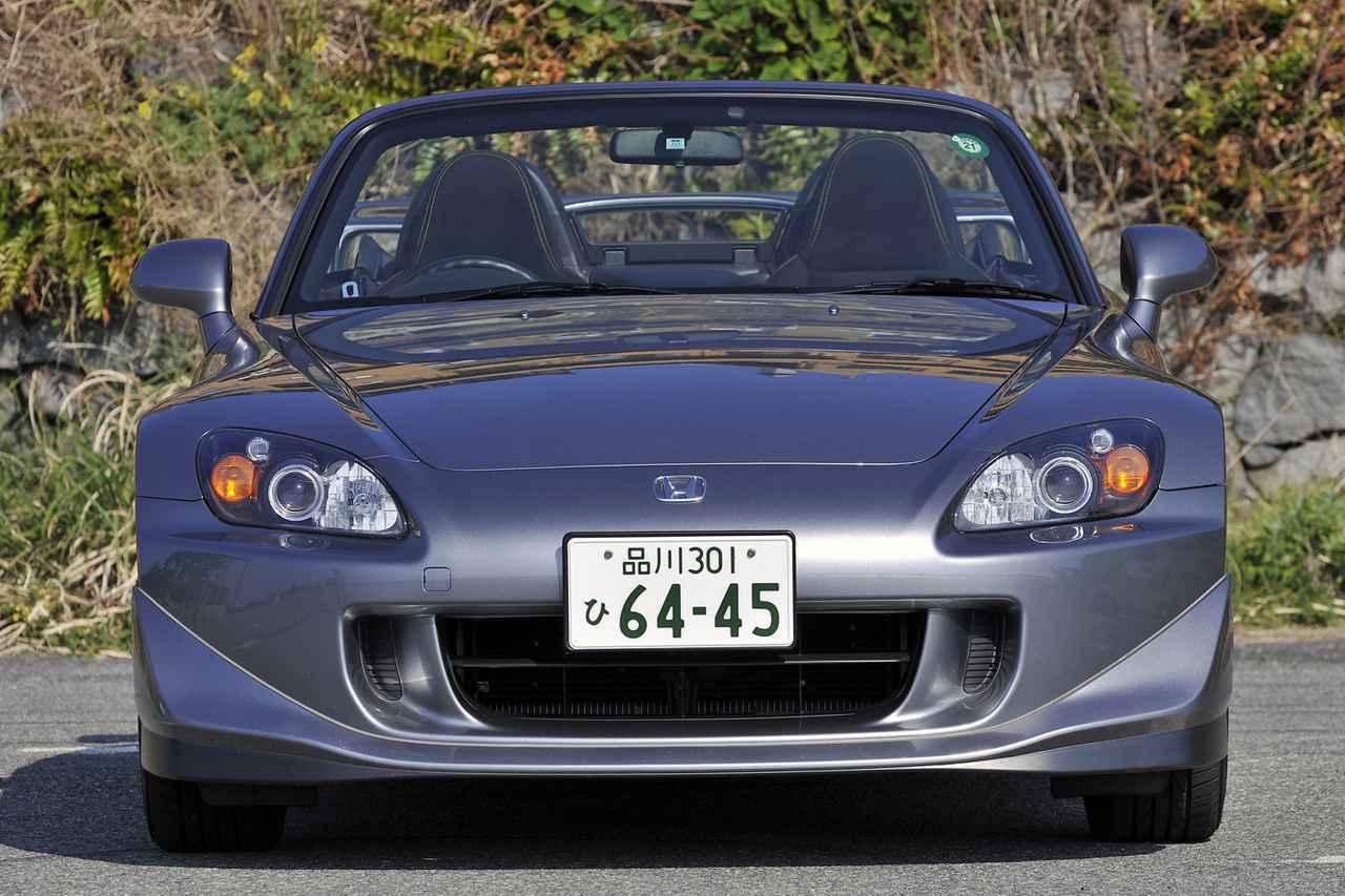 Images : 5番目の画像 - ホンダ S2000 - Webモーターマガジン