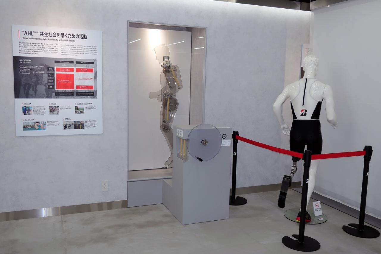 画像: パラアスリートの支援や人工筋肉など、共生社会を築くための、さまざまなイノベーションの取り組みも展示されている。