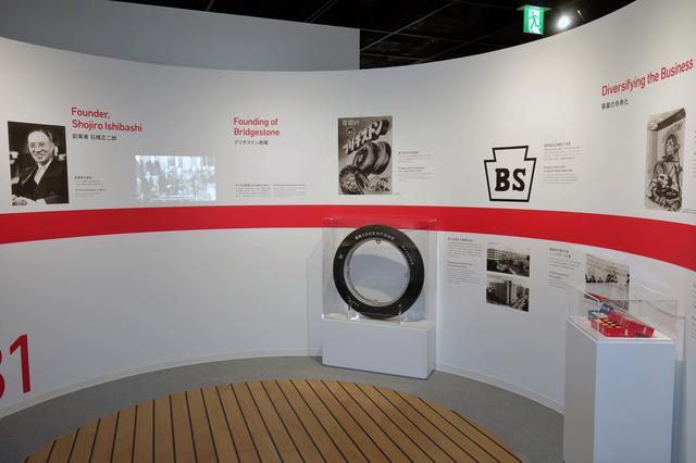 画像: 1930年のタイヤ製造から現在まで、写真や展示物などでブリヂストンの歴史を紹介。最初のBSマークは、キーストーン(要石)をアレンジしたもの。