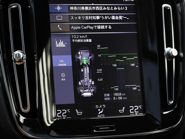 画像: XC40のPHEVは、XC60やXC90のPHEVと違いトランスミッションに組み込まれた1モーターであること。FFとなる。