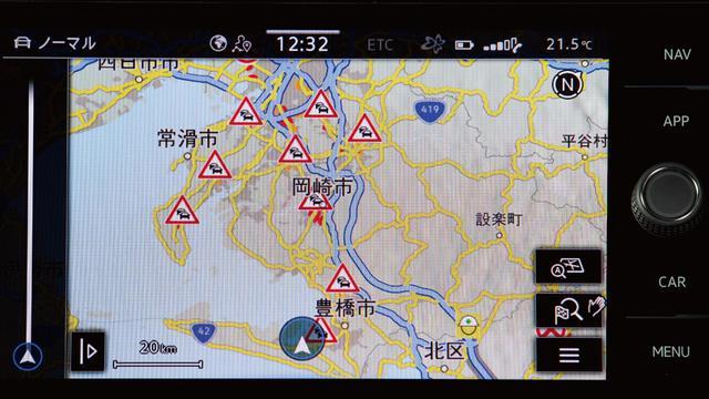 画像: 常時オンラインで交通情報を取得中。