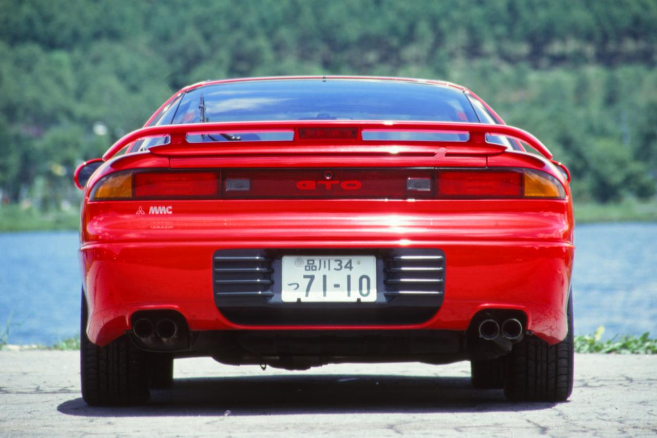 Images : 5番目の画像 - 三菱 GTO - Webモーターマガジン