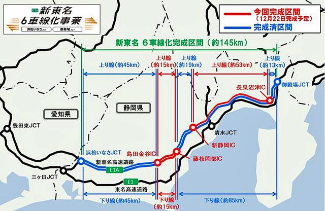 画像: 新東名高速の6車線化完成区間の概略図。